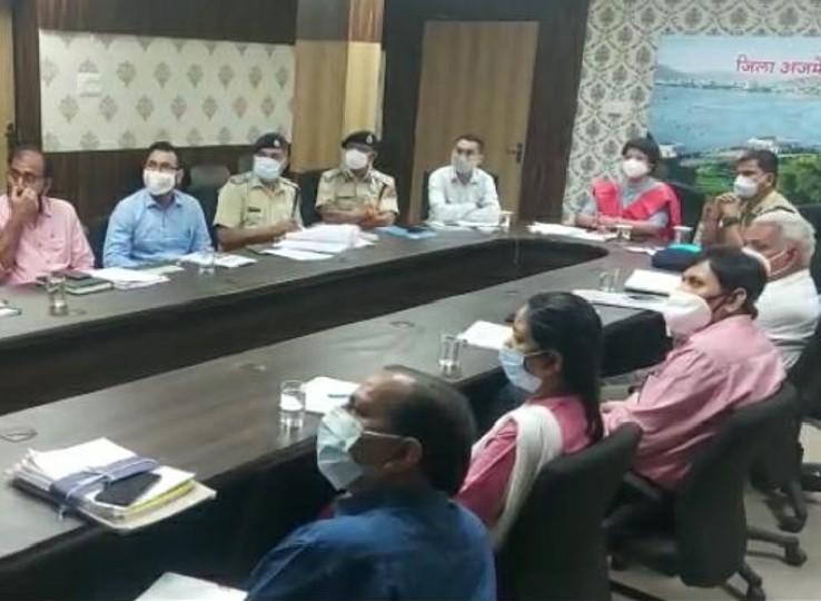 CM अशोक गहलोत ने VC के माध्यम से सभी अधिकारियों को पूरी व्यवस्थाएं चाक-चौबंद रखने के निर्देश दिए है।