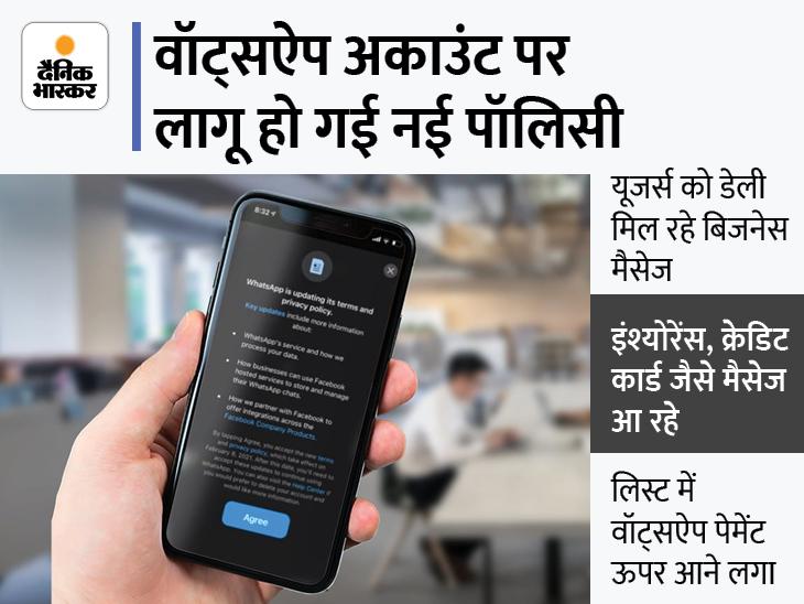 वॉट्सऐप की कॉन्टैक्ट लिस्ट में वो नंबर भी दिख रहे जो आपने कभी सेव ही नहीं किए, पेमेंट फीचर को कंपनी ऊपर दिखा रही टेक & ऑटो,Tech & Auto - Dainik Bhaskar