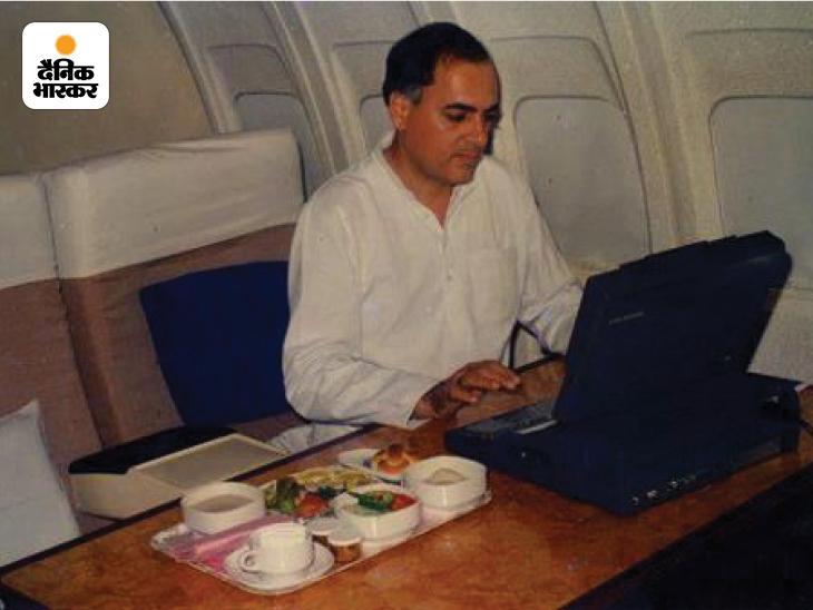 एक यूजर ने पूर्व प्रधानमंत्री राजीव गांधी की विमान यात्रा की फोटो शेयर की। इसमें वे कम्प्यूटर पर काम करते नजर आ रहे हैं। टेबल पर नाश्ता भी रखा है।