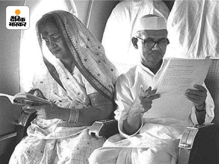 विमान यात्रा के दौरान पत्नी ललिता के साथ भारत के दूसरे प्रधानमंत्री लाल बहादुर शास्त्री।