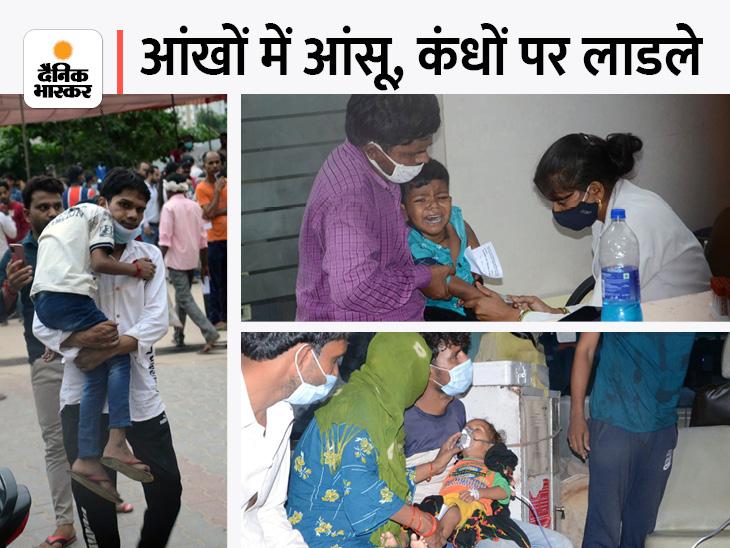 24 घंटे में 7 और की जान गई, 100 बेड के अस्पताल में 242 भर्ती; लखनऊ की टीम ले रही हाल|फिरोजाबाद,Firozabad - Dainik Bhaskar