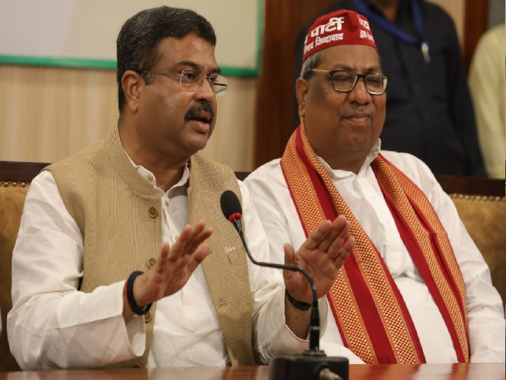 BJP and Nishad Party 'gathbandhan' will be announced today. UP election  in-charge Dharmendra Pradhan will hold press conference, agree to give one  seat of MLC along with seat sharing | प्रधान बोले-