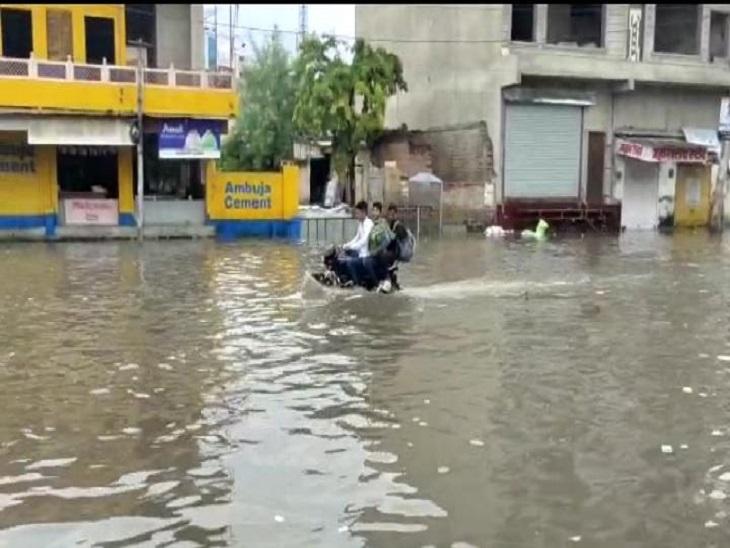 तेज बारिश से लबालब हुआ शहर, निचले इलाकों में भरा पानी, लगातार बरस रहे पानी के चलते किसानों की चिंता बढ़ी|सीकर,Sikar - Dainik Bhaskar