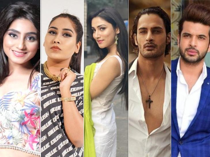 करण कुंद्रा, डोनल बिष्ट से लेकर नेहा मारदा तक, सलमान खान के रियलिटी शो में हिस्सा लेंगे ये पॉपुलर सेलेब्स|टीवी,TV - Dainik Bhaskar