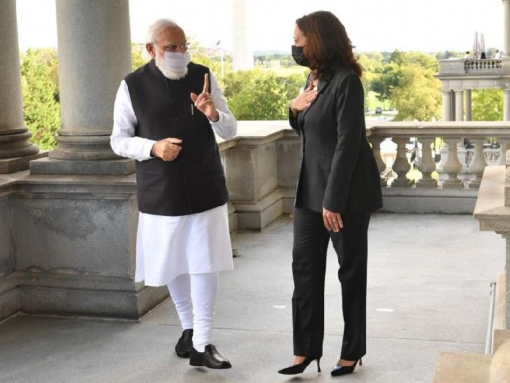 सूत्रों के मुताबिक प्रधानमंत्री मोदी से मुलाकात के दौरान अमेरिकी उपराष्ट्रपति कमला हैरिस ने भारत से जुड़े उनके खुशहाल बचपन पर भी बात की। उन्होंने भारत में अपने दादा के साथ बिताए पल याद किए।