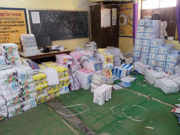 खण्ड शिक्षा अधिकारी कार्यालय में लगा है किताबों का ढेर, नहीं किया गया वितरण; छात्रों ने कहा- कैसे करें पढ़ाई|हमीरपुर,Hamirpur - Dainik Bhaskar