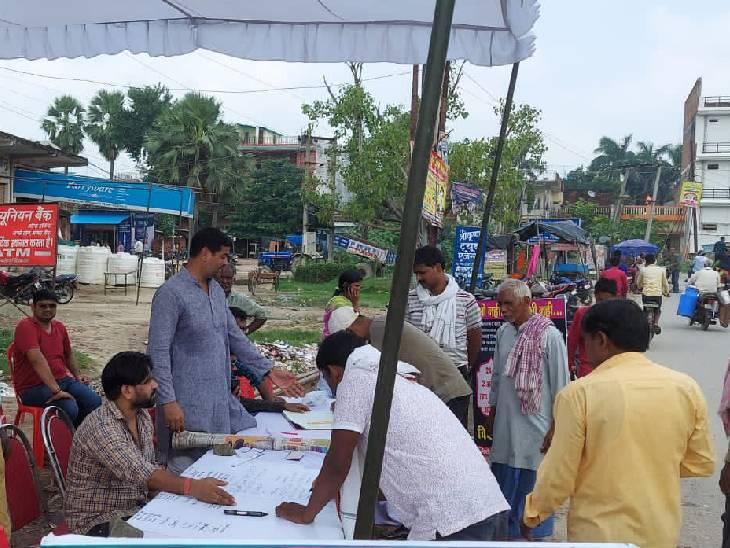 2 अक्टूबर तक चलेगा, 10 हजार हस्ताक्षर होने पर सीएम को भेजा जाएगा ज्ञापन गाजीपुर,Ghazipur - Dainik Bhaskar