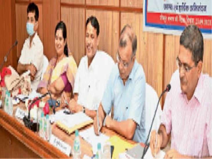 बैठक में नई खनिज नीति पर सुझाव मांगे। - Dainik Bhaskar
