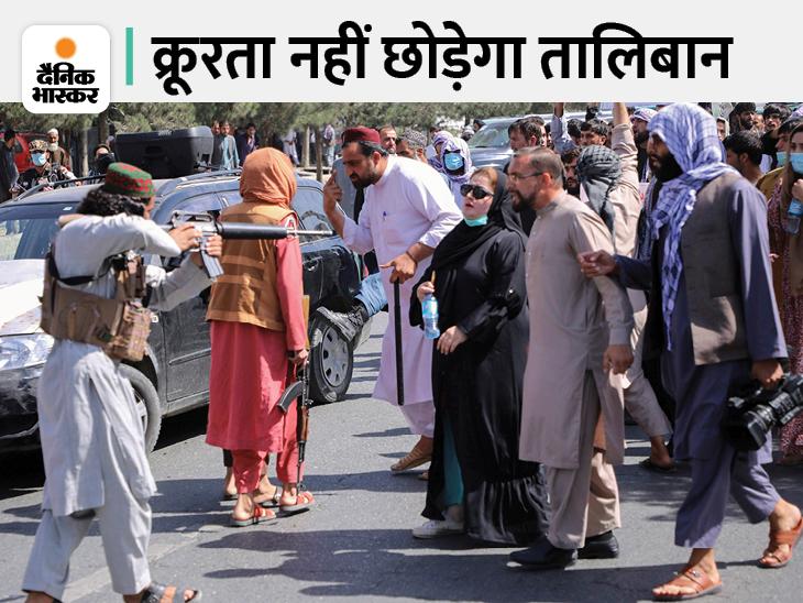 तालिबान ने कहा- गला और हाथ काटने जैसी सजाएं जरूरी, इससे लोगों में खौफ बढ़ता है|विदेश,International - Dainik Bhaskar