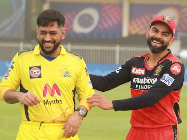 चेन्नई-बेंगलुरु मैच से पहले आई रेत की आंधी, फिर मेंटर धोनी ने पढ़ाया कप्तान विराट को क्रिकेट का पाठ|IPL 2021,IPL 2021 - Dainik Bhaskar
