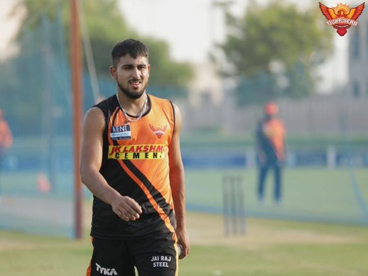 SRH ने कोरोना संक्रमित हुए टी नटराजन की जगह पर नेट बॉलर उमरान मलिक को टीम में किया शामिल|IPL 2021,IPL 2021 - Dainik Bhaskar