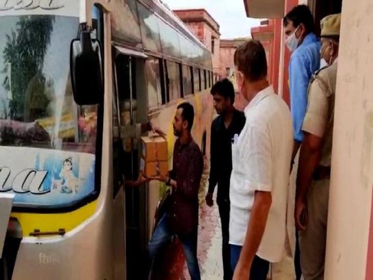 जिले में 100 से अधिक स्थानों पर होंगी परीक्षार्थियों के लिए निशुल्क रहने-खाने की व्यवस्था , REET के चलते जिला प्रशासन ने 6 कंट्रोल रूम किए स्थापित|सीकर,Sikar - Dainik Bhaskar