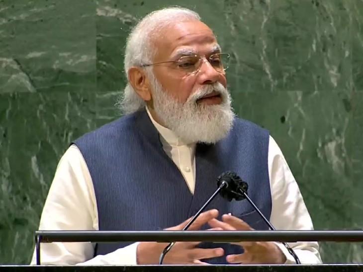 UNGA में प्रधानमंत्री मोदी ने रबीन्द्रनाथ टैगोर, पंडित दीनदयाल उपाध्याय और चाणक्य का जिक्र किया।