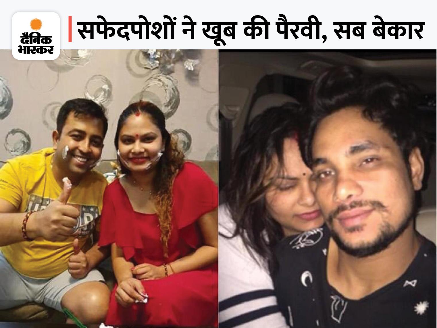 पावर-पैसे से खुशबू और खुद को बचाने की सेटिंग कर रहा था डॉक्टर, पुलिस को सत्ताधारी दल के बड़े नेता से कराए थे कई कॉल बिहार,Bihar - Dainik Bhaskar