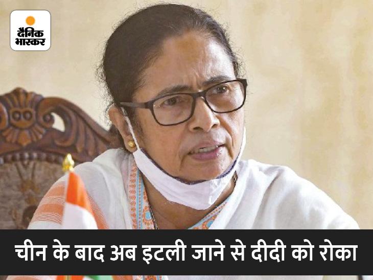 ममता बनर्जी को केंद्र ने नहीं दी इटली जाने की इजाजत, वेटिकन में पीस कॉन्फ्रेंस में शामिल होने जाना चाहती थीं बंगाल की CM|देश,National - Dainik Bhaskar
