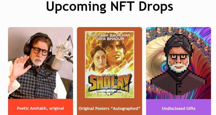 beyondlife.club साइट पर अमिताभ की गाई मधुशाला और उनके ऑटोग्राफ वाला फिल्म शोले का पोस्टर ड्रॉप किया गया है, जिसकी कीमत करोड़ों में मिलने की उम्मीद है।
