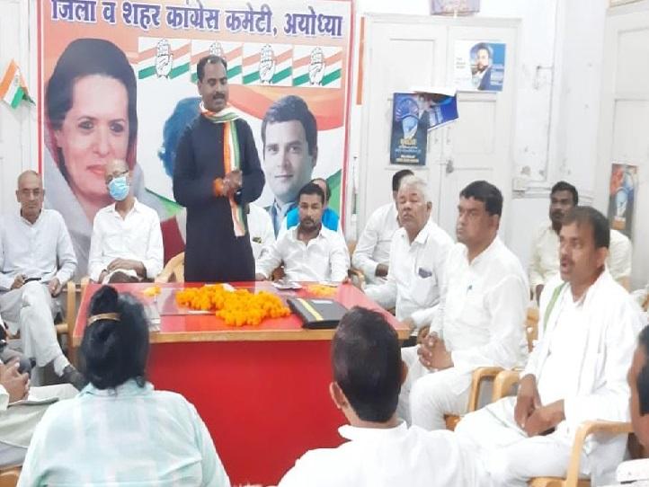 अयोध्या में 7 अक्टूबर को दम दिखाने के बाद बस्ती होते हुए गोरखपुर तक जाएगी, प्रियंका गांधी हो सकती हैं शामिल अयोध्या,Ayodhya - Dainik Bhaskar