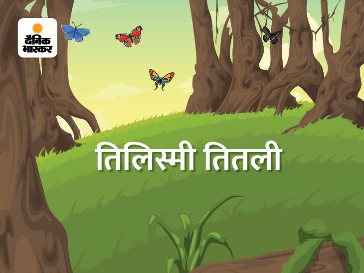 उस चमक में मैं अपने हिस्से का प्यार तलाशता हूं, तुम्हारे प्यार को महसूस करना चाहता हूं|कहानी,Story - Dainik Bhaskar