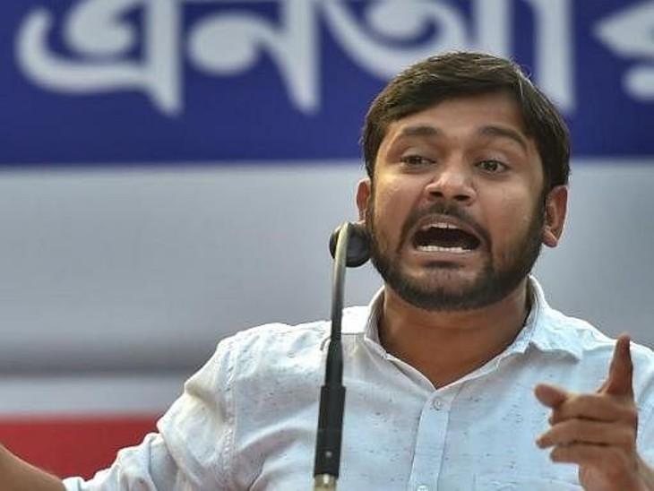 पार्टी को ऐसा युवा नेता चाहिए, जो केंद्र और बिहार दोनों जगह एक्टिव रहे, कन्हैया इसमें फिट बैठते हैं, PM मोदी के भी कट्टर विरोधी बिहार,Bihar - Dainik Bhaskar