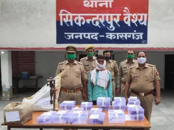 खेत में हथियार बनाते हुए पकड़ा गया आरोपी, शस्त्र बनाने के उपकरण बरामद|कासगंज,Kasganj - Dainik Bhaskar