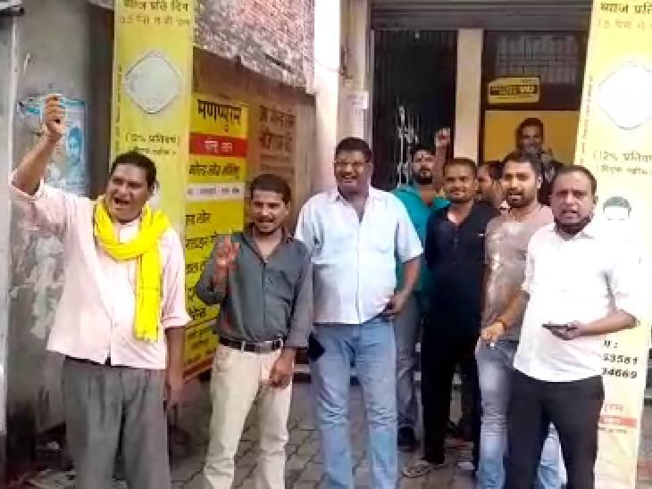 मणप्पुरम गोल्ड लोन बैंक में व्यापारियों के साथ हुई धांधली; बैंककर्मी ने दिया नकली सोना, भड़के व्यापारियों ने किया प्रदर्शन|अमेठी,Amethi - Dainik Bhaskar
