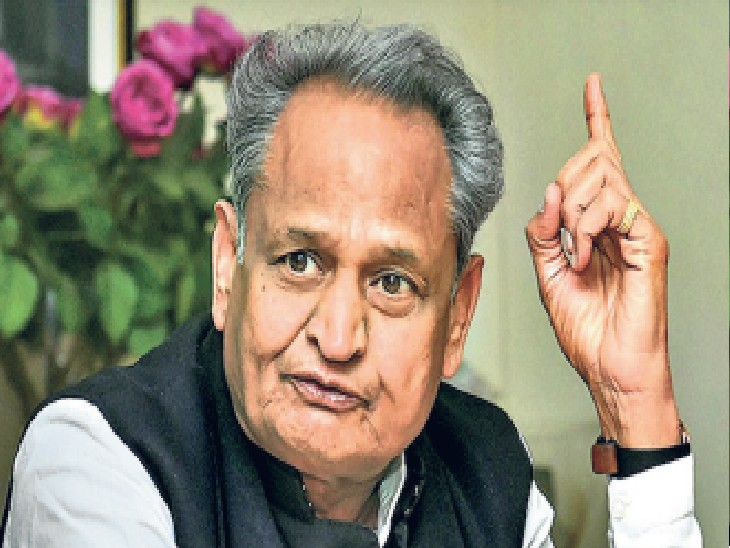 जीएसटी के राजस्थान में प्रभावी क्रियान्वयन के लिए पुनर्गठन के प्रस्ताव को सीएम गहलोत ने दी मंजूरी, त्रिस्तरीय ऑडिट स्ट्रक्चर भी बनाया जाएगा जयपुर,Jaipur - Dainik Bhaskar