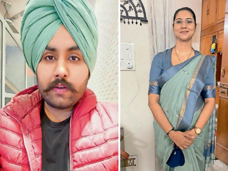 राजदीप सिंह और सतिंदर कौर - Dainik Bhaskar