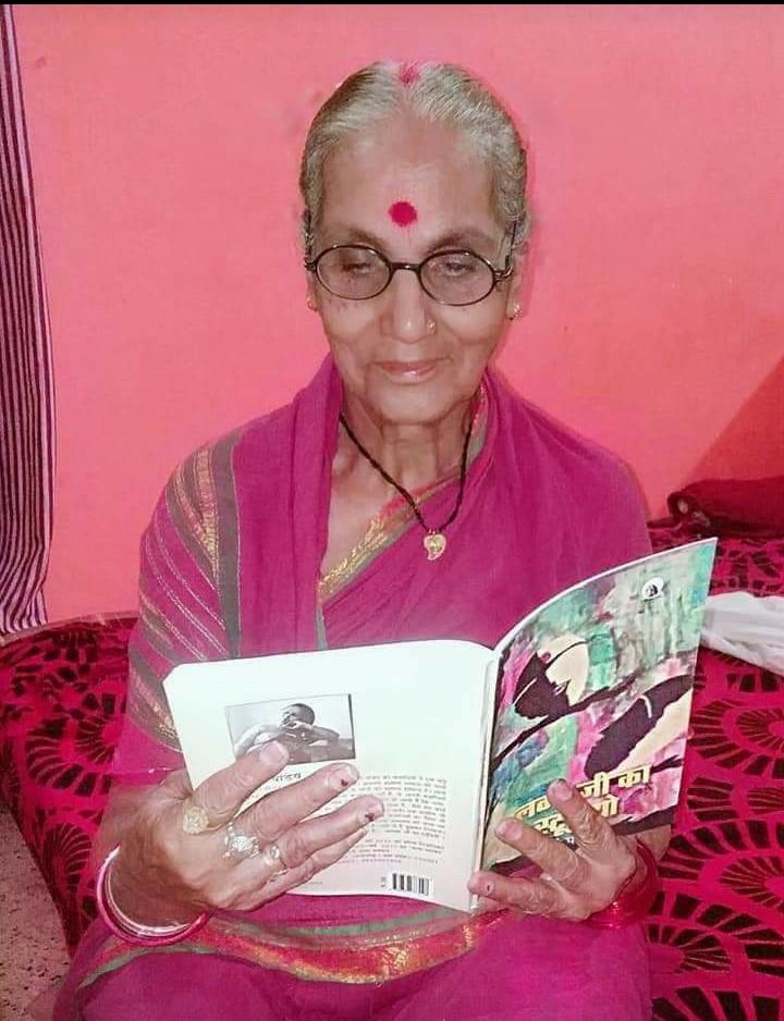 सोनी पाण्डेय की माँ त्रिपाठी, जो मैग्नेटिक विवरण विवरण।
