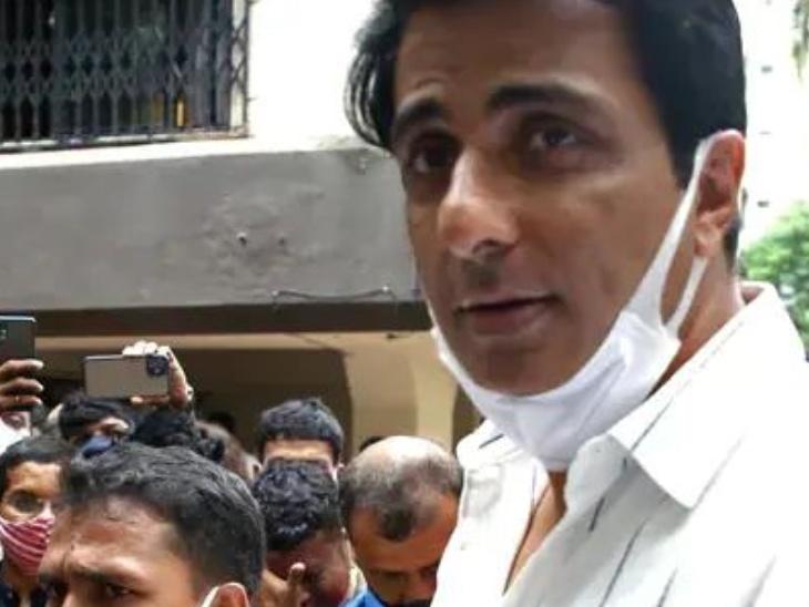 IT रेड पर सोनू सूद ने दी सफाई- 'मैं अपने और लोगों के खून पसीने से कमाए हुए पैसे बर्बाद नहीं करूंगा, मेरे सपने बड़े हैं'|बॉलीवुड,Bollywood - Dainik Bhaskar