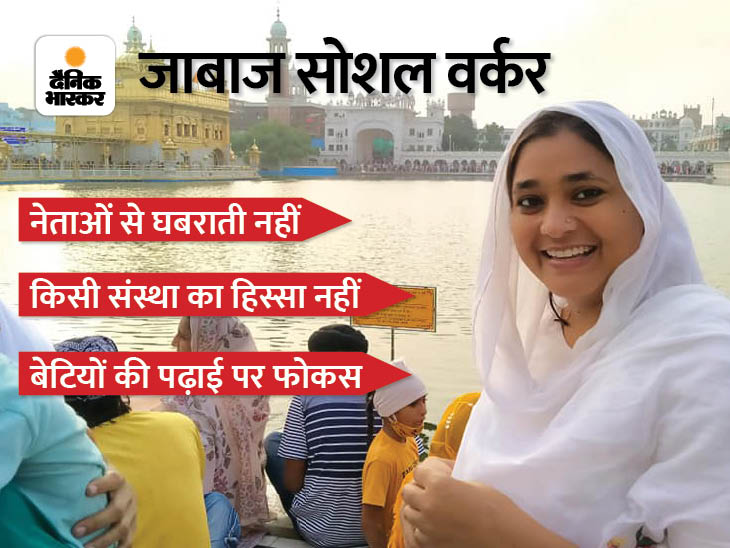 'हिजाब और बुर्का में भी लड़की स्कूल जा रही है तो सवाल न करें, यह सोचें, कम से कम वो स्कूल तो जा रही है'|ये मैं हूं,Yeh Mein Hoon - Dainik Bhaskar