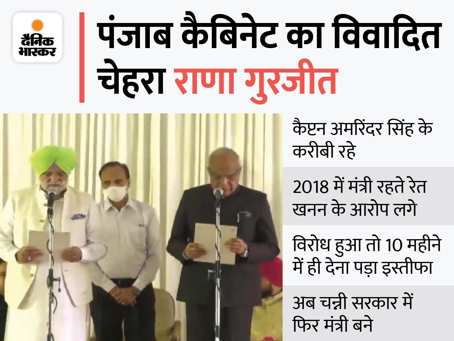 पहली बार मंत्री बने 6 विधायक, कैप्टन की सरकार में मंत्री रहे 9 पुराने चेहरे भी चन्नी की टीम में|जालंधर,Jalandhar - Dainik Bhaskar