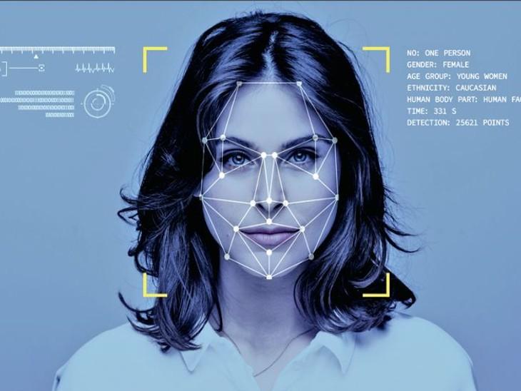 चेहरा पहचानने वाली टेक्नोलॉजी को चकमा देने के लिए अब एआई की मदद से होगा डिजिटल मेकअप|विदेश,International - Dainik Bhaskar