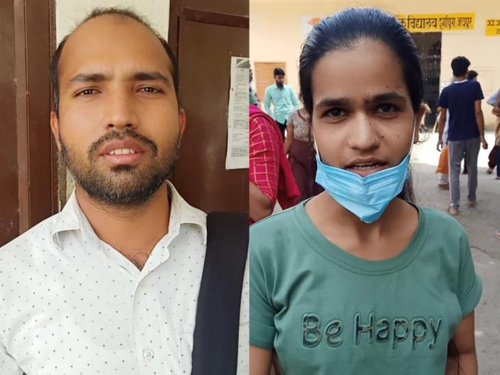 अलग-अलग सेंटर्स पर पहुंचे अभ्यर्थियों ने पेपर के बारे में बताया। तालिब (बाएं) और सरिता (दाएं)