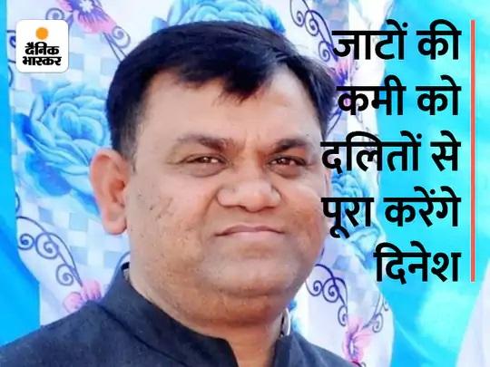 मेरठ के हस्तिनापुर से विधायक दिनेश खटीक ने 1991 में 9वीं पास की थी।