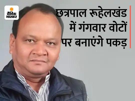 ये बरेली के बहेड़ी से विधायक हैं। कुर्मी समाज से आते हैं। उम्र 65 साल है। रुहेलखंड क्षेत्र को कवर करेंगे।