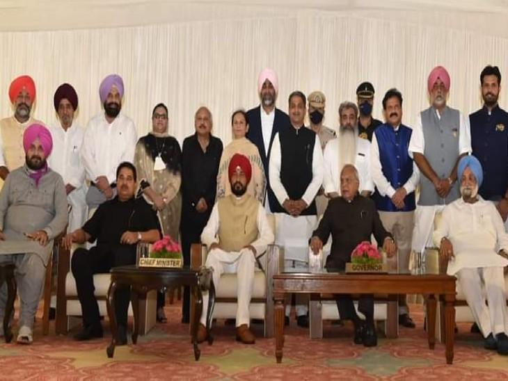 पंजाब में मुख्यमंत्री चरणजीत सिंह चन्नी की सरकार का रविवार शाम को विस्तार हुआ। - Dainik Bhaskar