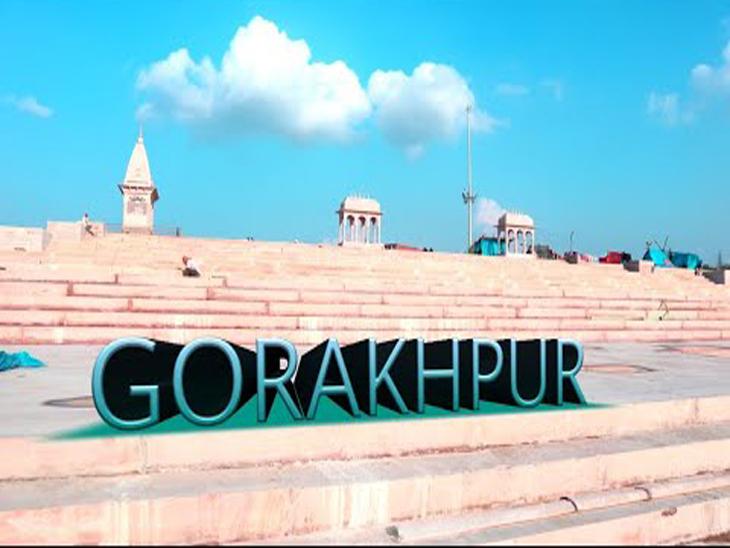 राप्ती नदी तट पर स्थित राजघाट को शहर का नया पर्यटन स्थल बना दिया है।