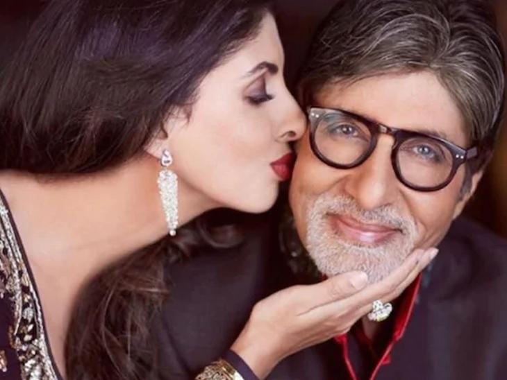 अमिताभ बच्चन ने बेटी श्वेता के लिए लिखा इमोशनल नोट, बोले- हर दिन बेटी को समर्पित|बॉलीवुड,Bollywood - Dainik Bhaskar