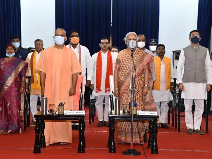 योगी मंत्रिमंडल विस्तार में एक ब्राह्मण, 3 पिछड़ा, दो अनुसूचित और एक जनजाति चेहरे को मिली जगह, सात नए मंत्रियों ने राजभवन में शपथ ली|लखनऊ,Lucknow - Dainik Bhaskar