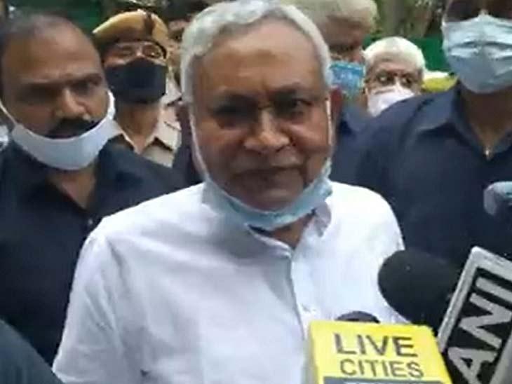 मुख्यमंत्री ने केंद्र सरकार को दिया अल्टीमेटम, कहा- अपने फैसले पर फिर से विचार करें, ये सभी के हित में है बिहार,Bihar - Dainik Bhaskar
