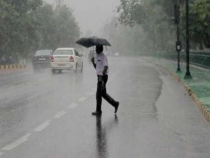 मानसून की विदाई में 'गुलाब' कराएगा देरी, खत्म होने तक 100% के आंकड़े तक पहुंच सकती है बारिश|देश,National - Dainik Bhaskar