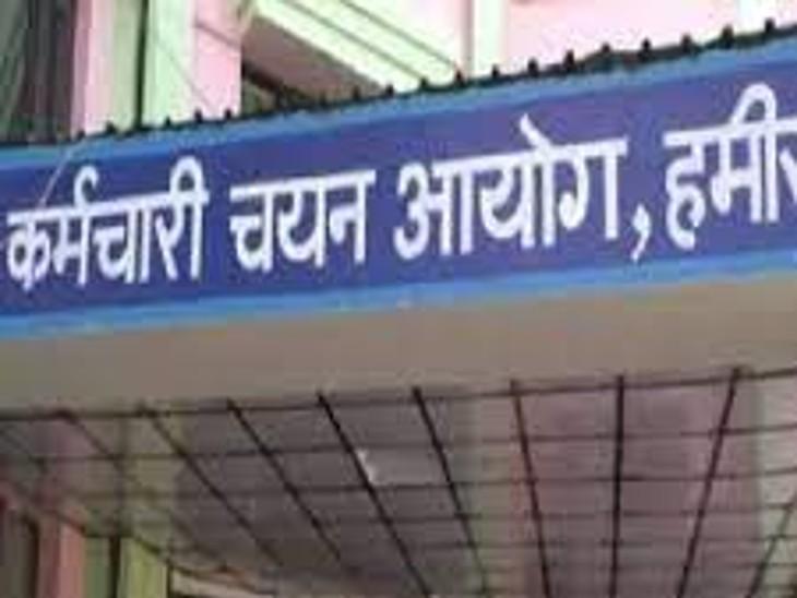 डेढ़ माह से लटका है जेई इलेक्ट्रिकल की 'रिवाइज्ड आंसर की' का मामला, अभ्यार्थियों ने करेक्ट आंसर सबूत समेत आयोग को भेजे|हमीरपुर,Hamirpur - Dainik Bhaskar