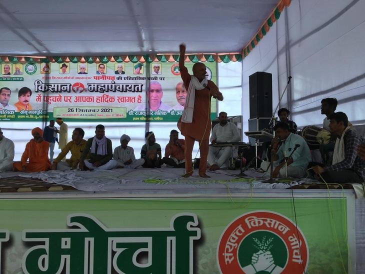 किसान महापंचायत में किसानों के मनोरंजन के लिए बुलाए गए कलाकार। - Dainik Bhaskar