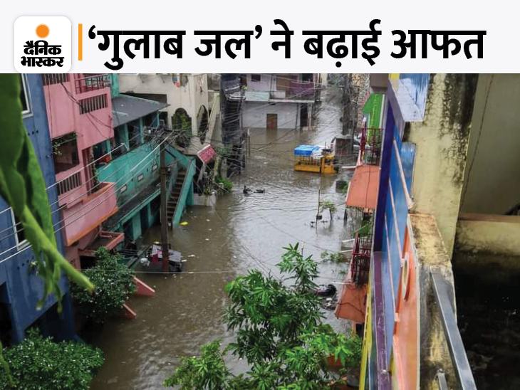 ओडिशा और आंध्र प्रदेश के तटीय जिलों में भारी बारिश, विशाखापट्टनम में घरों में पानी घुसा; MP-छत्तीसगढ़ में भी अलर्ट देश,National - Dainik Bhaskar