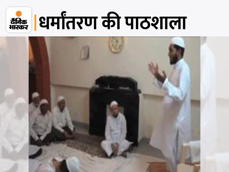 सामने आए VIDEO में इस्लाम अपनाने के फायदे गिना रहा वक्ता, जमीन पर बैठे दिखे इफ्तिखारुद्दीन, डिप्टी सीएम बोले- मामला गंभीर|कानपुर,Kanpur - Dainik Bhaskar