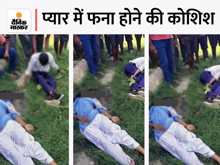 गंभीर हालत में दोनों को अस्पताल में भर्ती कराया गया, साथी बच्चों ने बताया- परिवार के डर की वजह से ऐसा किया मिर्जापुर,Mirzapur - Dainik Bhaskar