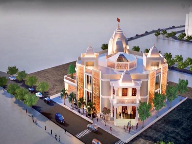 82 हजार वर्गफुट में बन रहे मंदिर में एक समय में 1500 से ज्यादा श्रद्धालु दर्शन करने के साथ आयोजनों में शामिल हो सकेंगे। - Dainik Bhaskar