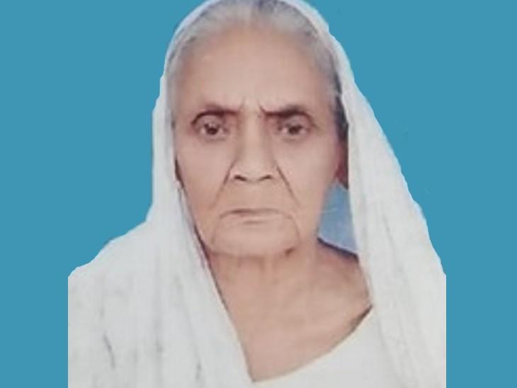 रामेश्वर सिंह की पत्नी सरस्वती देवी, जिनका निधन 25 जनवरी 2018 को हो चुका है।