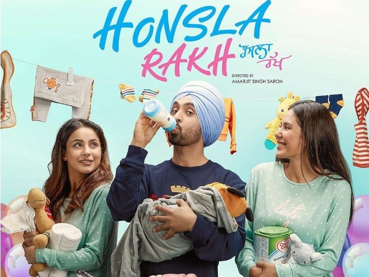 शहनाज गिल- दिलजीत दोसांझ की कॉमेडी से भरपूर फिल्म हौसला रखा का मजेदार ट्रेलर हुआ रिलीज, 15 अक्टूबर को रिलीज होगी फिल्म|बॉलीवुड,Bollywood - Dainik Bhaskar