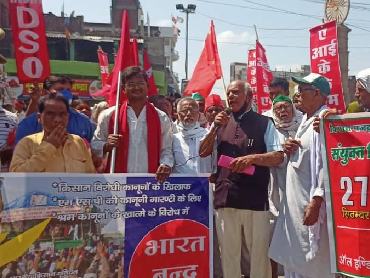 जौनपुर में वाम दलों ने किसान आदोलन का समर्थन किया है। जुलूस में शामिल संगठन और पुलिस प्रशासन के बीच तीखी नोकझोंक भी हुई।